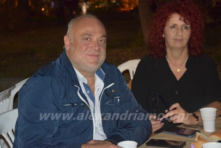 alexandriamou.gr_amarantostsipoyra19012