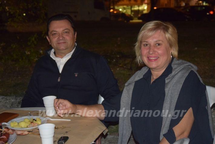 alexandriamou.gr_amarantostsipoyra19013