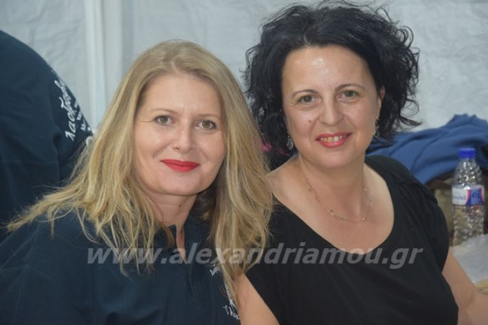 alexandriamou.gr_amarantostsipoyra19018
