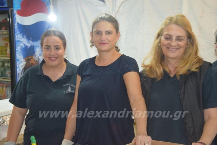 alexandriamou.gr_amarantostsipoyra19020