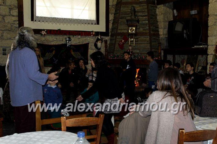 alexandriamou.gr_amarantos2019dentroIMG_0247