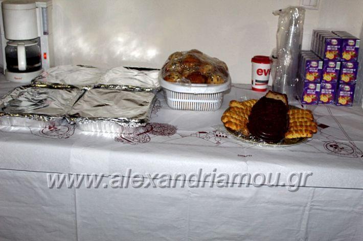 alexandriamou.gr_amarantos2019dentroIMG_0248