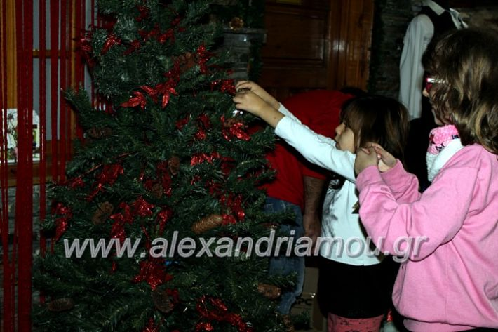 alexandriamou.gr_amarantos2019dentroIMG_0250