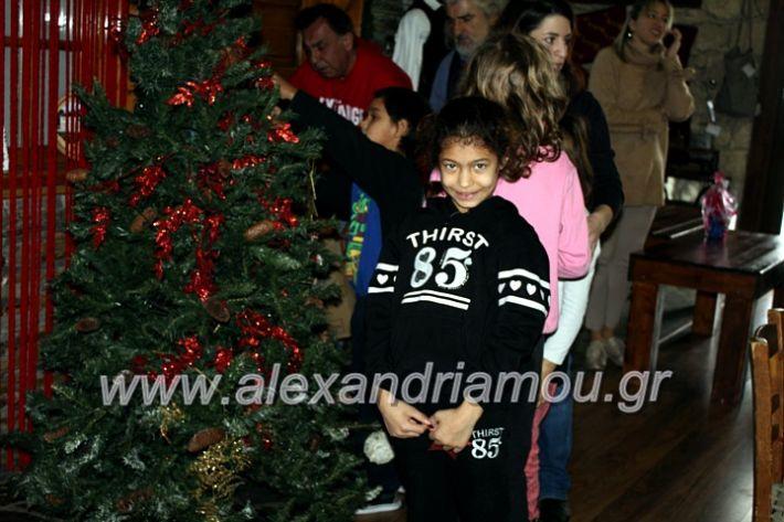 alexandriamou.gr_amarantos2019dentroIMG_0252