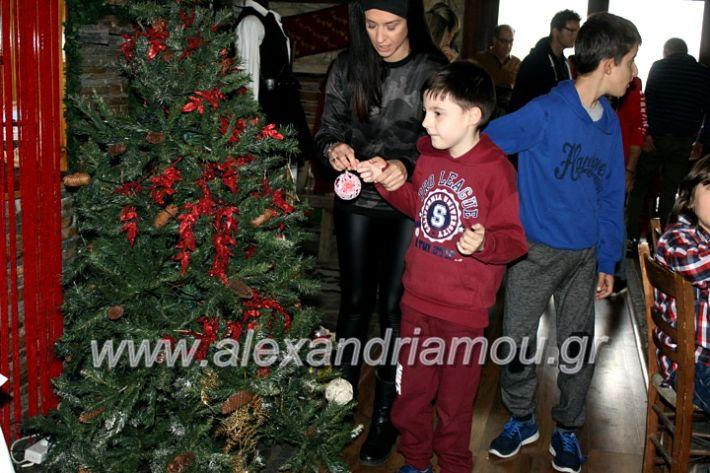 alexandriamou.gr_amarantos2019dentroIMG_0253