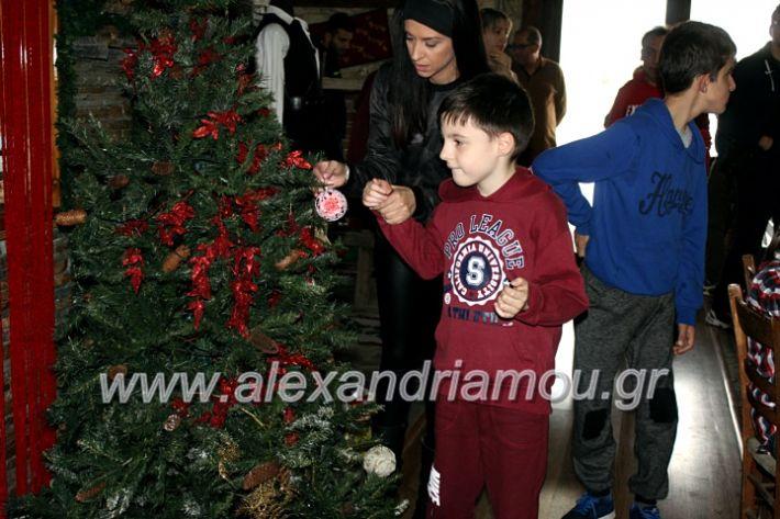 alexandriamou.gr_amarantos2019dentroIMG_0254