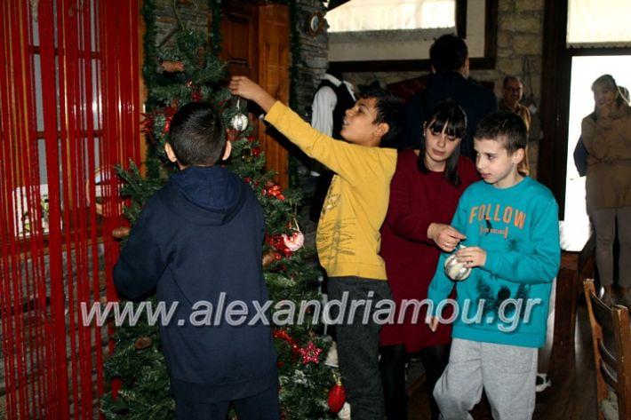 alexandriamou.gr_amarantos2019dentroIMG_0259
