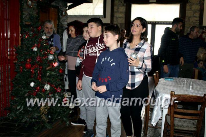 alexandriamou.gr_amarantos2019dentroIMG_0267