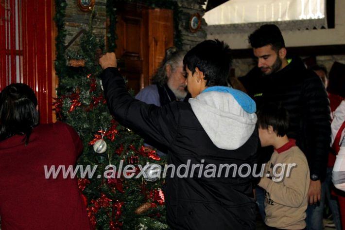 alexandriamou.gr_amarantos2019dentroIMG_0269