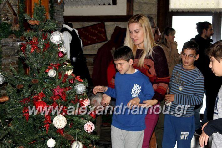 alexandriamou.gr_amarantos2019dentroIMG_0274
