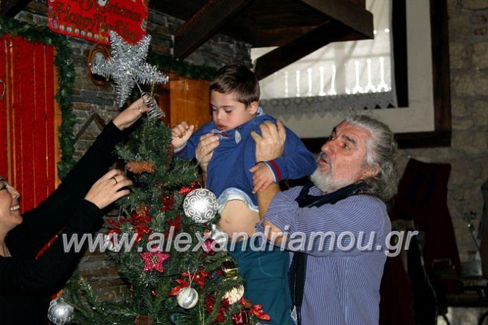 alexandriamou.gr_amarantos2019dentroIMG_0278