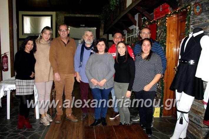 alexandriamou.gr_amarantos2019dentroIMG_0285
