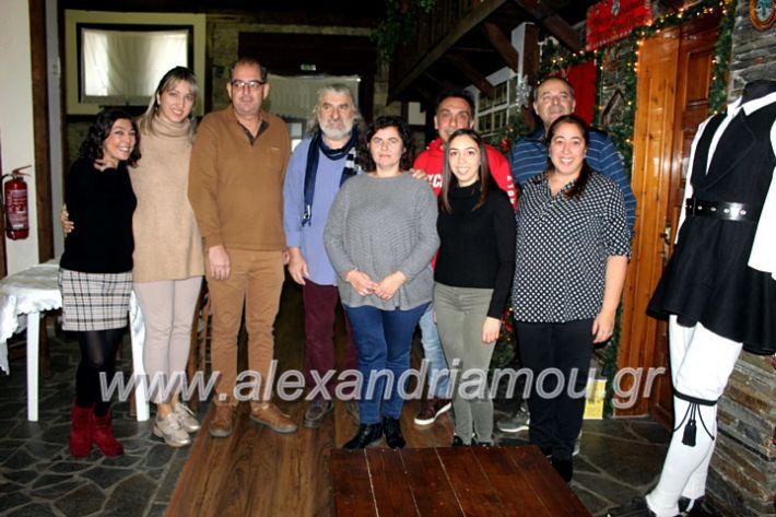 alexandriamou.gr_amarantos2019dentroIMG_0287
