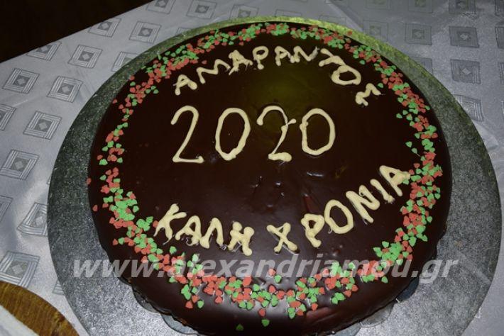 alexandriamou.gr_amarantos20202000