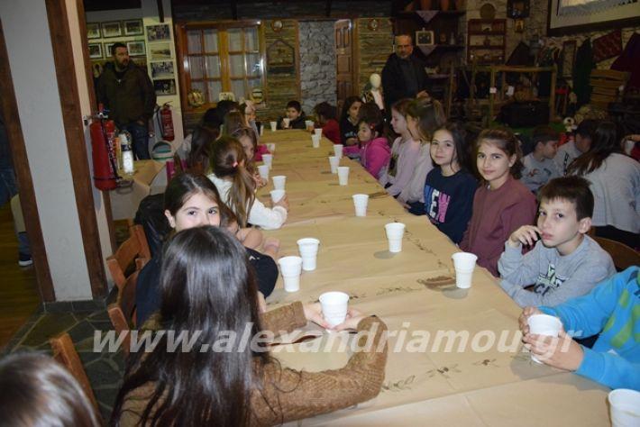 alexandriamou.gr_amarantos20202012