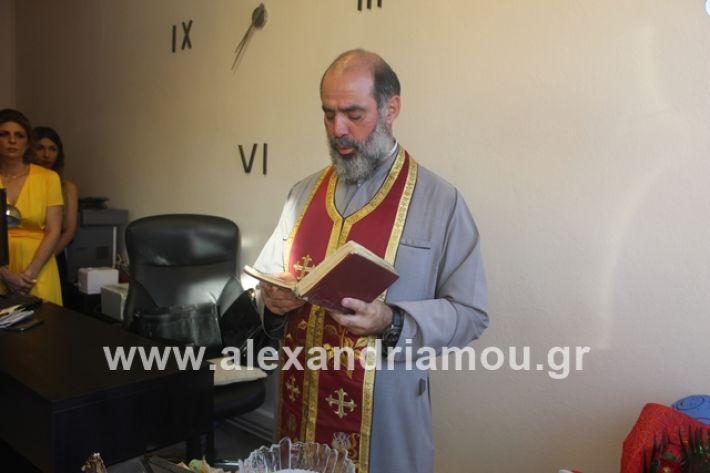 alexandriamou.gr_egkainiaanaptisso2019010