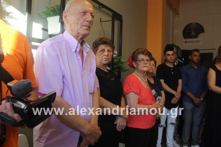 alexandriamou.gr_egkainiaanaptisso2019011