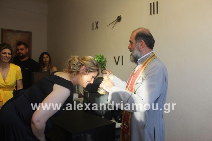 alexandriamou.gr_egkainiaanaptisso2019020