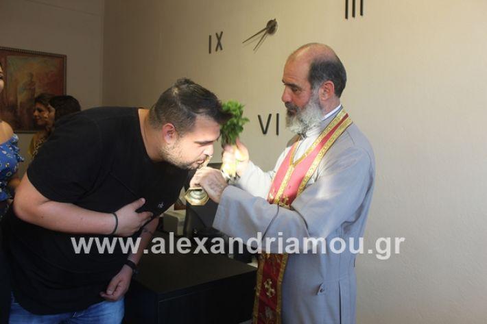 alexandriamou.gr_egkainiaanaptisso2019023