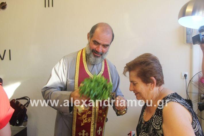 alexandriamou.gr_egkainiaanaptisso2019030