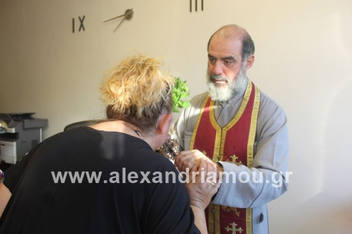 alexandriamou.gr_egkainiaanaptisso2019034