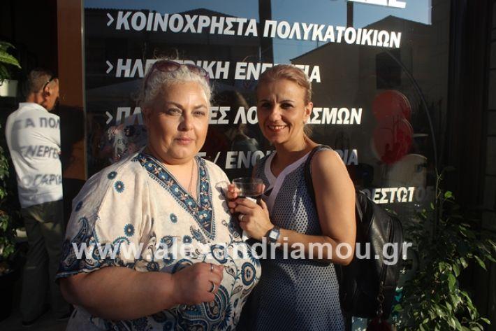 alexandriamou.gr_egkainiaanaptisso2019043