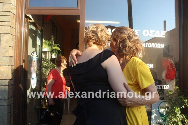 alexandriamou.gr_egkainiaanaptisso2019048
