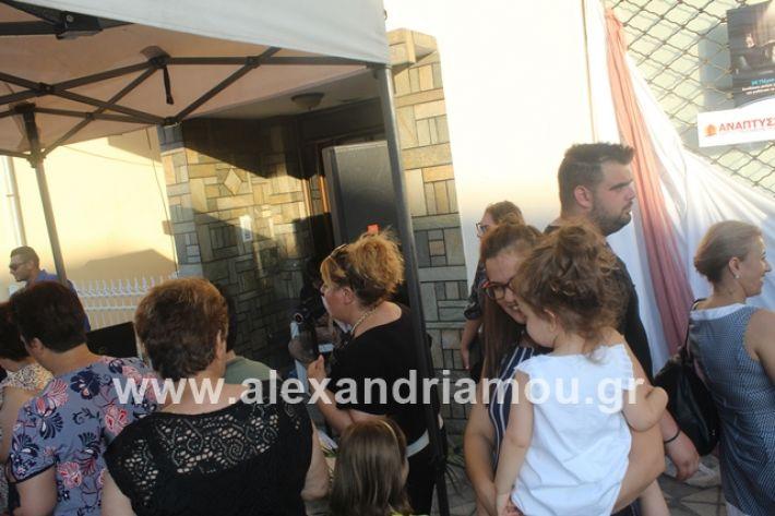 alexandriamou.gr_egkainiaanaptisso2019051