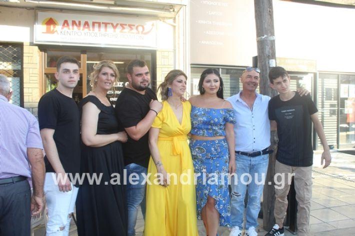 alexandriamou.gr_egkainiaanaptisso2019064