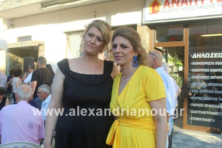 alexandriamou.gr_egkainiaanaptisso2019068