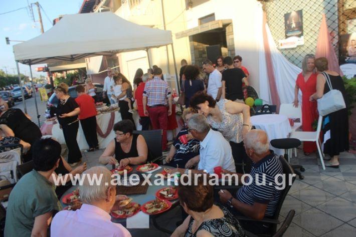 alexandriamou.gr_egkainiaanaptisso2019070