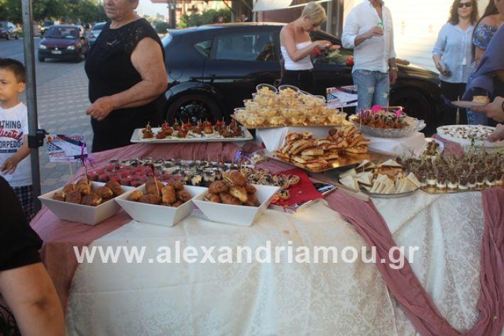 alexandriamou.gr_egkainiaanaptisso2019071