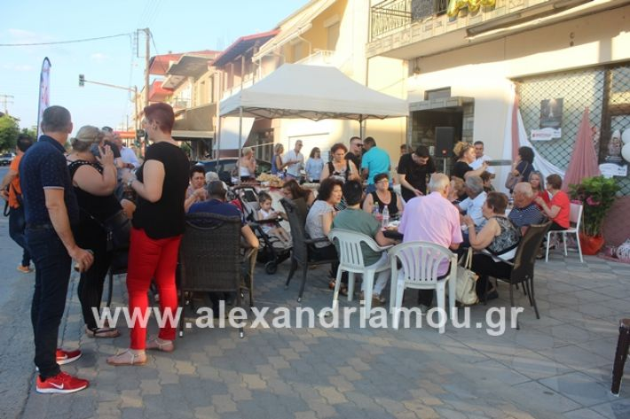 alexandriamou.gr_egkainiaanaptisso2019079