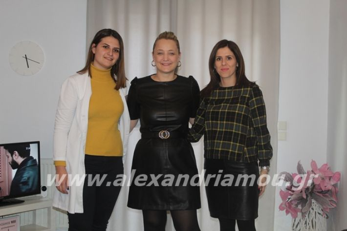 alexandriamou.gr_anastasopoulou20022