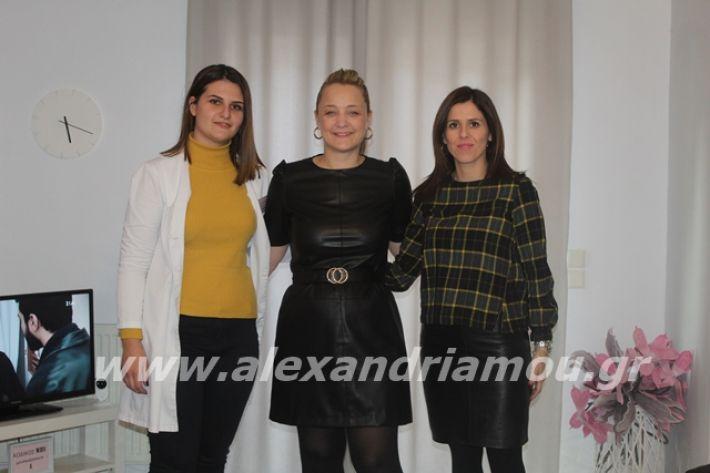 alexandriamou.gr_anastasopoulou20023