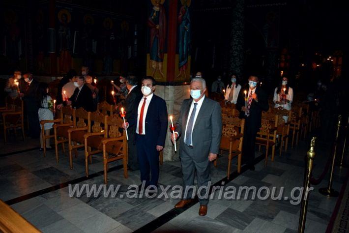 alexandriamou.gr_anastasi21DSC_0155
