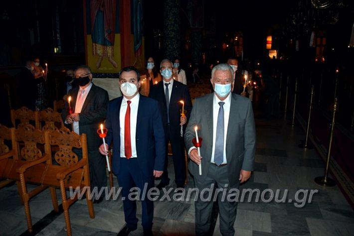 alexandriamou.gr_anastasi21DSC_0158