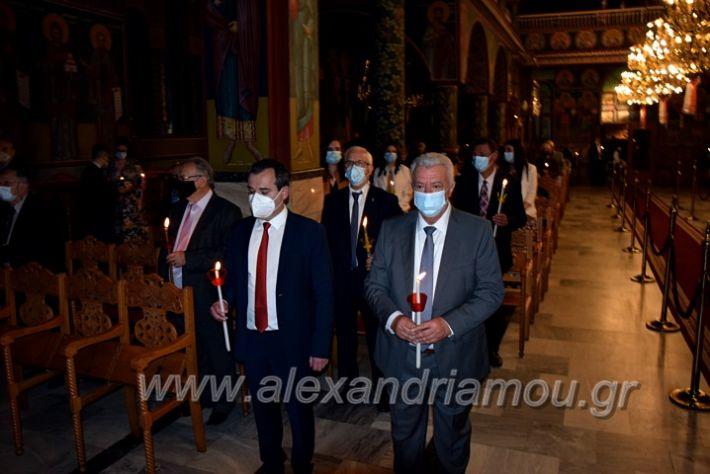 alexandriamou.gr_anastasi21DSC_0159