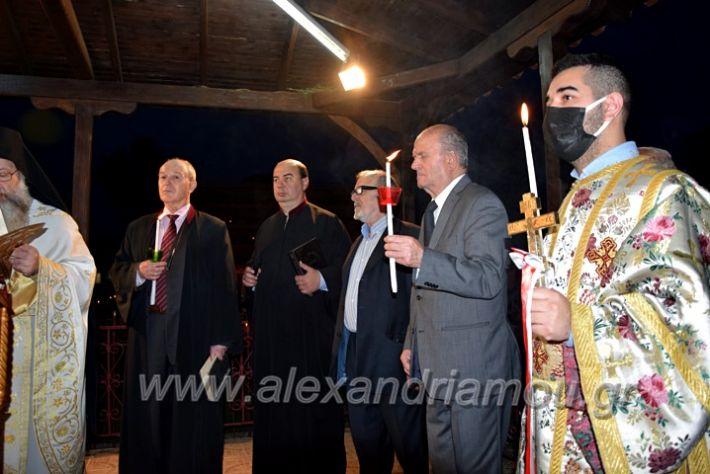 alexandriamou.gr_anastasi21DSC_0184
