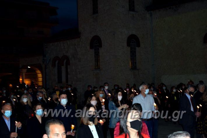 alexandriamou.gr_anastasi21DSC_0207