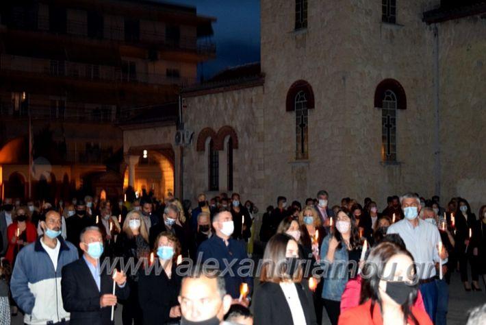 alexandriamou.gr_anastasi21DSC_0208