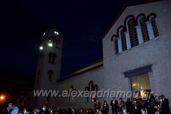 alexandriamou.gr_anastasi21DSC_0222