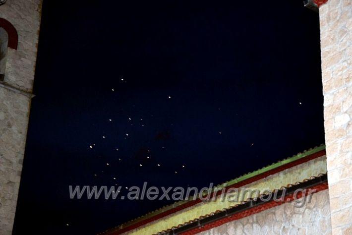 alexandriamou.gr_anastasi21DSC_0225