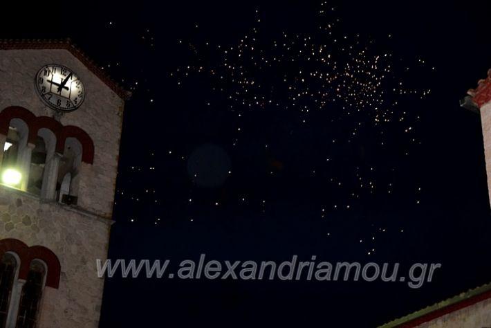 alexandriamou.gr_anastasi21DSC_0226