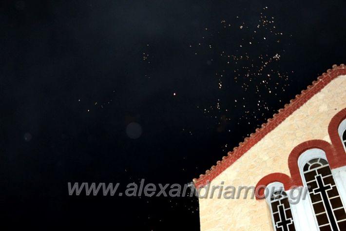 alexandriamou.gr_anastasi21DSC_0228