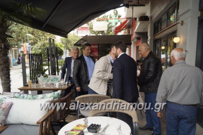 alexandriamou_androulakisalex2019001