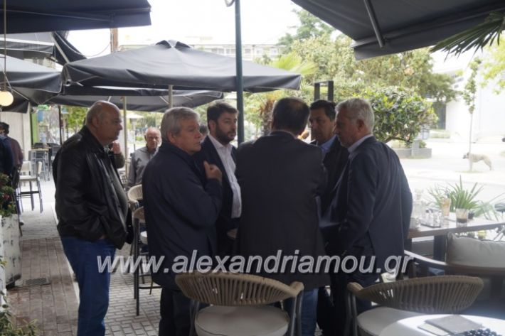 alexandriamou_androulakisalex2019005