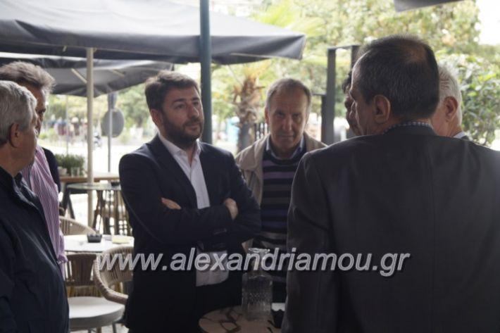 alexandriamou_androulakisalex2019011