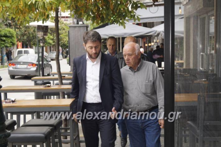 alexandriamou_androulakisalex2019012