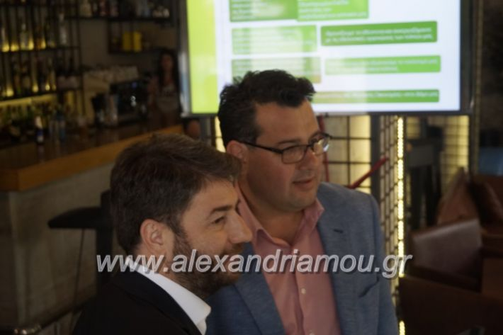 alexandriamou_androulakisalex2019014